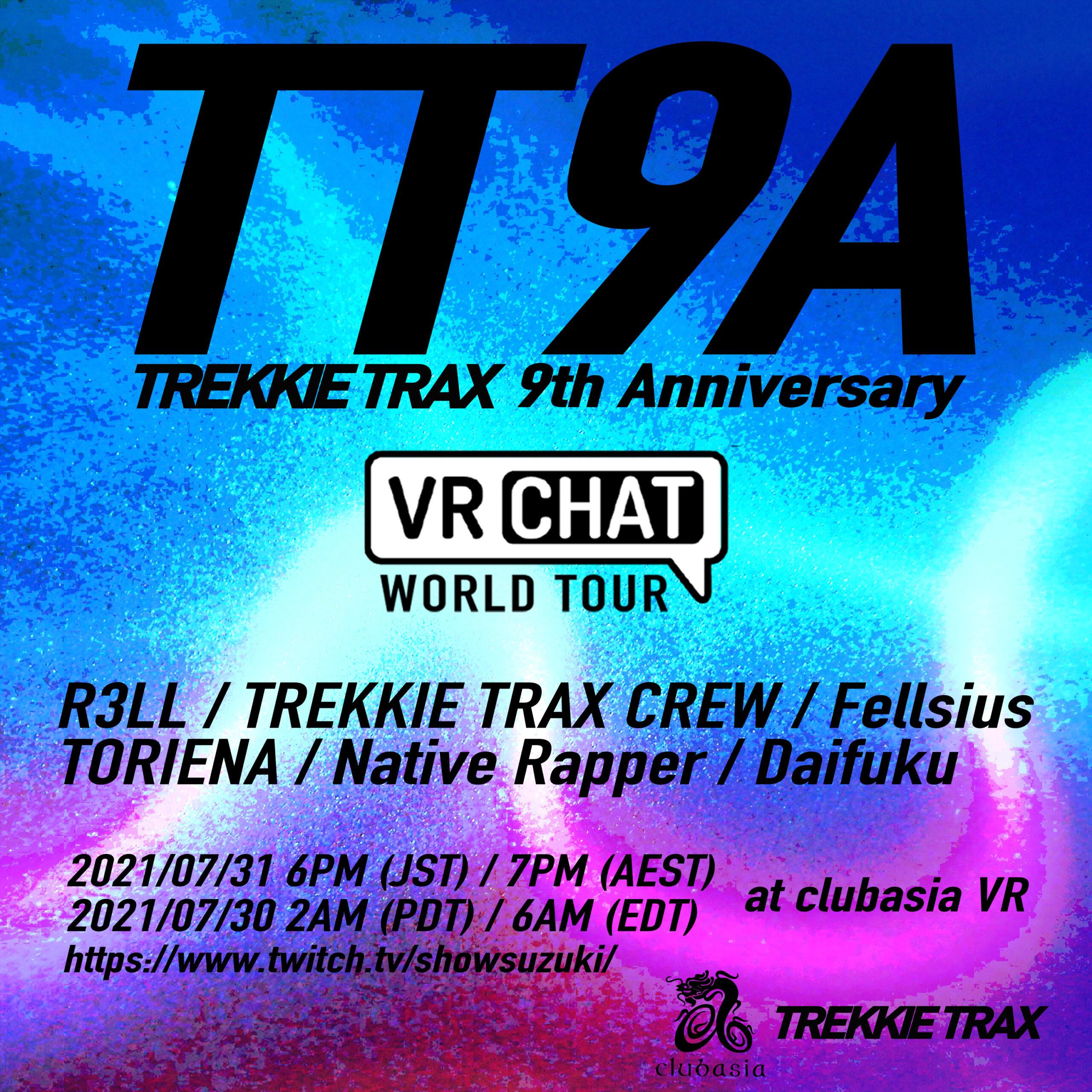 TREKKIE TRAX VR