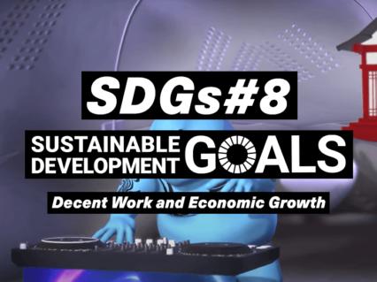【連載:SDGs】求職者が心地良く働ける環境を。採用VRサービスの実態とは